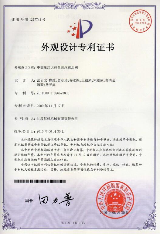 中高压超大排量蒸汽万博中国官网手机登录