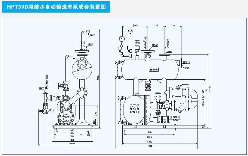 奥迪a4汽油油泵电路图